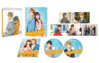 ママレード・ボーイ ブルーレイ プレミアム・エディション(2枚組)(初回仕様)【Blu-ray】
