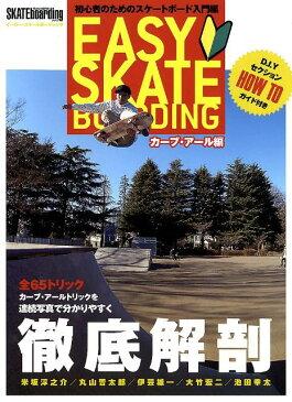 イージー・スケートボーディング(カーブ&アールトリック編) 初心者のためのスケートボード入門編 (TWJ books) [ Transworld Skateboar ]