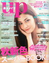 bea's up (ビーズアップ) 2014年9月号