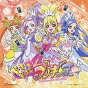 Happy Go Lucky!ドキドキ!プリキュア(CD+DVD) [ 黒沢ともよ/吉田仁美 ]