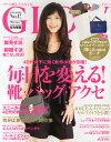 GLOW (グロー) 2014年9月号