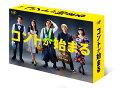 コントが始まる DVD-BOX