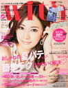 with (ウィズ) 2014年 09月号 [雑誌]