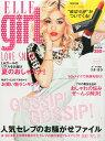 ELLE girl (エル・ガール) 2014年 09月号 [雑誌]