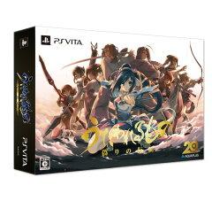 うたわれるもの 偽りの仮面 プレミアムエディション PS Vita版