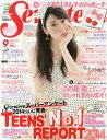 SEVENTEEN (セブンティーン) 2014年 09月号 [雑誌]