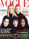 VOGUE JAPAN (ヴォーグ ジャパン) 2014年 9月号