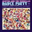 ダンス・パーティ+ヒート・ウェイヴ
