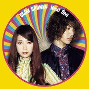 Next One (初回限定盤 CD+DVD)