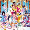 12月のカンガルー (初回盤Type-C CD+DVD) [ SKE48 ]