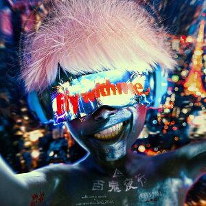 【先着特典】Fly with me (CD+DVD) (タチコマステッカー付き)