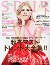 SPUR (シュプール) 2014年 09月号 [雑誌]