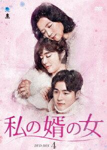 Woman DVD-BOX4 of my bridegroom