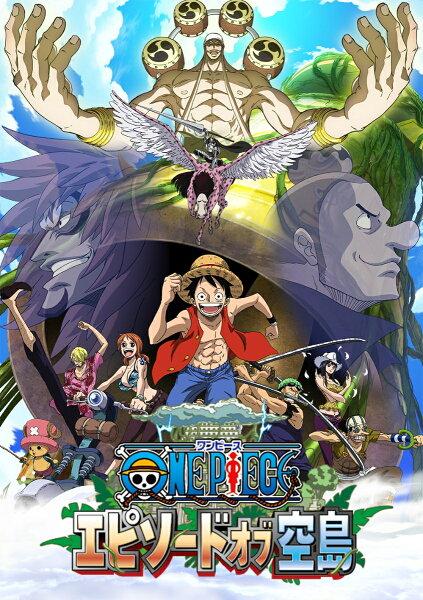 ONEPIECEエピソードオブ空島通常版BD Blu-ray  田中真弓