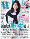 with (ウィズ) 2015年 9月号