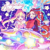 テレビ番組『アイカツプラネット!』挿入歌シングル4「Dreaming Night」
