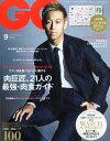 GQ JAPAN (ジーキュー ジャパン) 2015年 09月号 [雑誌]