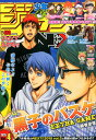 【楽天ブックスならいつでも送料無料】少年ジャンプNEXT! (ネクスト) 2015 vol.4 2015年 9/20号...