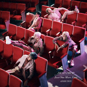 DEAD DROP/Just One More Time画像