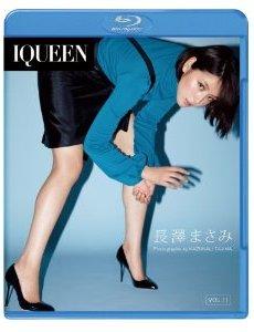 【送料無料】IQUEEN Vol.11 長澤まさみ 'MAX'【Blu-ray】
