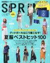 spring (スプリング) 2015年 09月号 [雑誌]