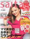 saita (サイタ) 2015年 9月号
