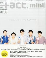 【楽天ブックスならいつでも送料無料】+act.Mini. (プラスアクトミニ) Vol.30 2015年 09月号 [...