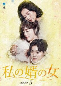 Woman DVD-BOX5 of my bridegroom