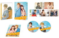 ママレード・ボーイ DVD プレミアム・エディション(2枚組)(初回仕様)