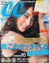 CanCam (キャンキャン) 2015年 09月号 [雑誌]