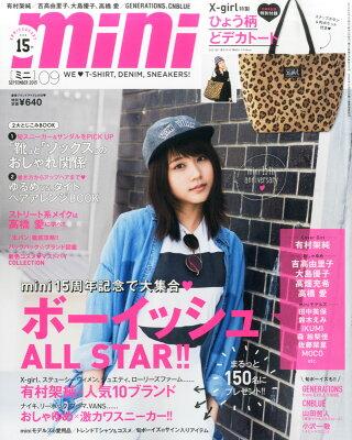 【楽天ブックスならいつでも送料無料】mini (ミニ) 2015年 09月号 [雑誌]