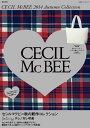 CECIL McBEE Autumn Collection(2014)