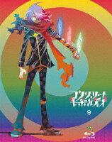 コンクリート・レボルティオ〜超人幻想〜 第9巻【Blu-ray】