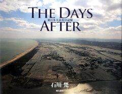 【送料無料】THE DAYS AFTER