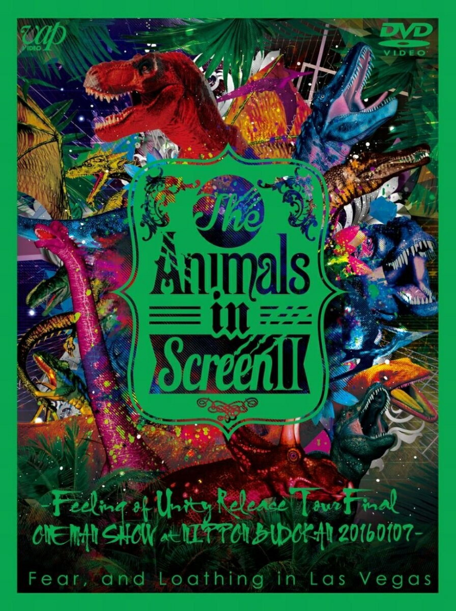 The Animals in Screen 2-Feeling of Unity Release Tour Final ONE MAN SHOW at NIPPON BUDOKAN 20160107-画像