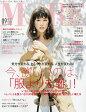 MORE (モア) 2016年 09月号 [雑誌]