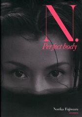 【送料無料】N.Perfect body [ 藤原紀香 ]