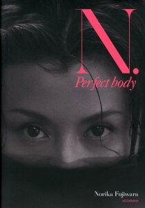 【楽天ブックスならいつでも送料無料】N.Perfect body [ 藤原紀香 ]