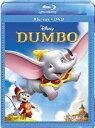【送料無料】【disneyクラシックス】ダンボ【Blu-ray】 【Disneyzone】 [ エドワード・ブロフィ ]