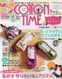 COTTON TIME (コットン タイム) 2016年 09月号 [雑誌]