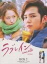 ラブレイン 完全版 DVD BOX 2