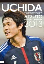 【送料無料】【ハゴロモ_ポイント5倍】内田篤人 2013 カレンダー