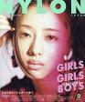 NYLON JAPAN (ナイロンジャパン) 2016年 09月号 [雑誌]