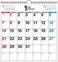 書き込み式シンプルカレンダー(A3変型)(2018)