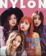 NYLON JAPAN (ナイロンジャパン) 2017年 09月号 [雑誌]