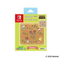 Nintendo Switch専用カードケースカードポケット24 あつまれ どうぶつの森 ラインアート