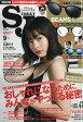 StreetJack (ストリートジャック) 増刊 Street Jack plus (ストリート ジャック プラス) 2017年 09月号 [雑誌]