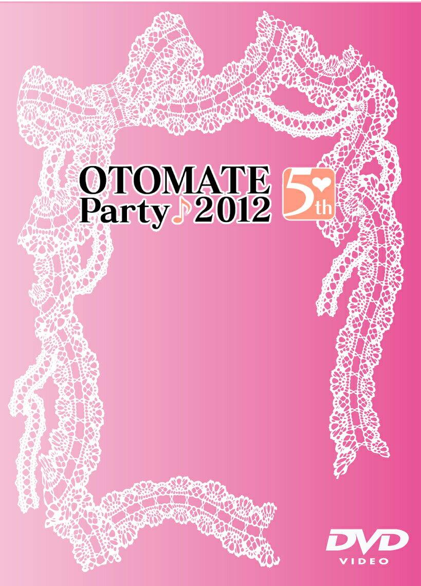 オトメイトパーティ♪2012
