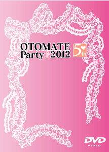 【送料無料】オトメイトパーティ♪2012