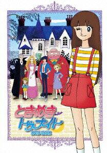 ときめきトゥナイト DVD-BOX [ 原えりこ ]